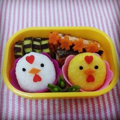 Loving how the little heart shapes turn a simple round rice ball to a cute chick. Idea from Lihsylee on Instagram