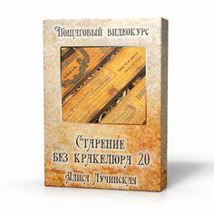 DCPG.ru: 17.jpg (350×350, 113 КБ)