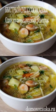 Soup Recipes, Dessert Recipes, Cooking Recipes, Cheeseburger Chowder, Love Food, Stew, Food And Drink, Easy Meals, Tasty