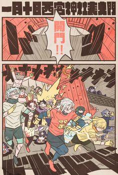 Manga Anime, Cartoon As Anime, Me Anime, Anime Angel, Anime Demon, Anime Comics, Anime Art, Slayer Meme, Demon Slayer