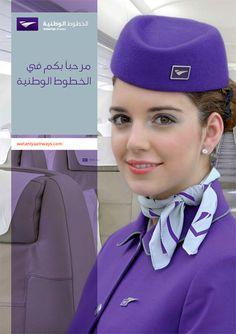 Wataniya Airways: Siège social : Al Farwaniyah, Koweït Création : 2005 Plate-Forme De Correspondance Aéroportuaire : Aéroport international de Koweït