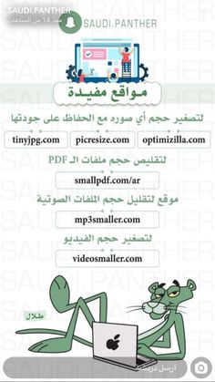 Learning Websites, Ai Illustrator, Nature Wallpaper, Creative Photography, Infographic, Advice, Study, Symbols, Graphic Design