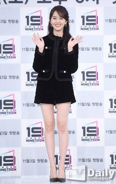 Korean Actresses, Korean Actors, Kim Sohyun, Pretty Korean Girls, Cute Girl Photo, Korean Model, Korean Beauty, Fashion Outfits, Womens Fashion