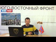 Украинские ультрас выступили против новой власти в Киеве (видео) - Качество жизни