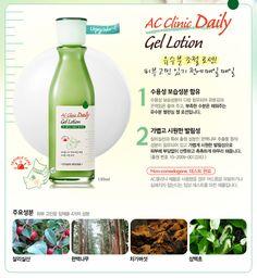 Etude House Korea Jakarta: Etude House AC Clinic Daily Gel Lotion 150ml