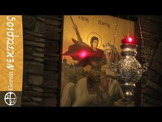 Miracle of St. George: Turkish woman became Orthodox Christian Orthodox Christianity, Youtube, Painting, Woman, Art, Art Background, Painting Art, Kunst, Gcse Art