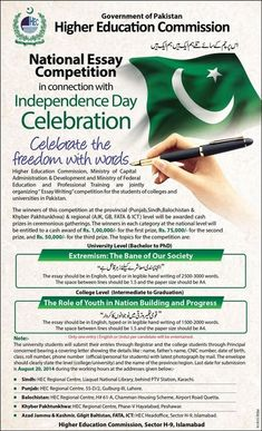 hec essay writing competition for th independence day of  national essay competition 2014 · independence dayessay