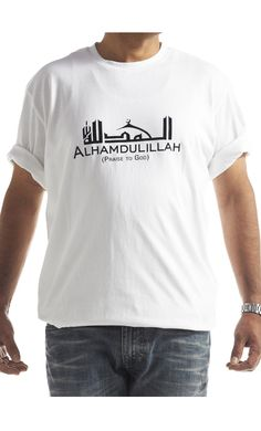 Alhamdulillah.  100% cool comfortable cotton t-shirt.