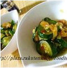 写真 Sprouts, Zucchini, Vegetables, Recipes, Food, Craft, Creative Crafts, Recipies, Essen