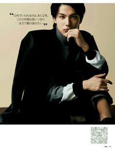 25ans Magazine on January 2017 edition