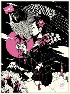 Twitter / kazekissa: イラスト誌『季刊エス』にて客室乗務員を描きました。現在発売中 ...