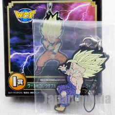 Dragon Ball Z SS Son Gohan Rubber Mascot Strap Banpresto WCF JAPAN ANIME MANGA