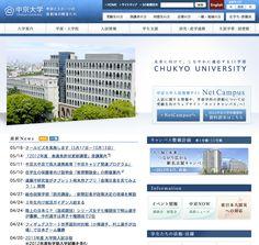 http://www.chukyo-u.ac.jp/