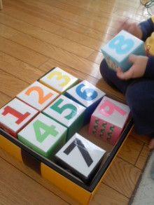 手作りおもちゃの記録-111021_1002~02.jpg