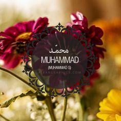 Muhammad Surah graphics