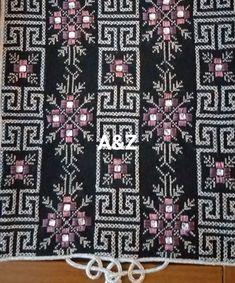 Bohemian Rug, Cross Stitch, Stamp, Embroidery, Rugs, Handmade, Decor, Pearl Embroidery, Punto De Cruz
