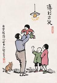 """FENG ZIKAI - 朱光潜先生评价丰子恺时说:""""一切艺术,里面有诗意才行"""",""""他的画里有诗意,有谐趣,有悲天悯人的意味;它有时使你置身市尘,也有时使你啼笑皆非,肃然起敬……他的画极家常,造境"""