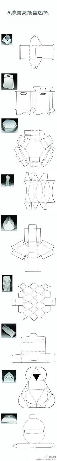 9種漂亮的紙盒折法