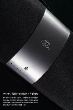 내가 선택하는 서라운드 사운드, 필립스 피델리오 HTL9100