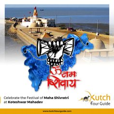 On this auspicious occasion of Mahashivratri *Kutch Tour Guide* wish Mahadev blesses each and everyone with grace, joy, and health.. *#Happy #Mahashivratri* *🕉️ नमः शिवाय*  www.kutchtourguide.com