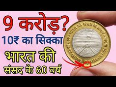 Old Coins For Sale, Old And New, Personalized Items, Youtube, Youtubers, Youtube Movies