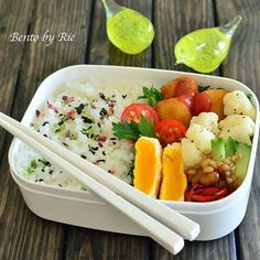 My #bento #today #obento #lunch #lunchbox #lunsj #mat #matpakke #healthy #healthyfood #healthylunch #food #foodie #foodpic #instafood