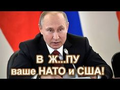 А что бы вы сделали на месте русских?! 3αпαдные CMИ выступили в пᴑддepжк...