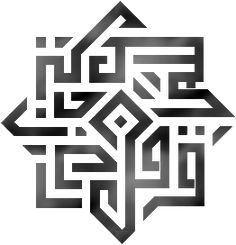 Old Websites – ZM Creations Islamic Art Pattern, Pattern Art, Old Websites, Arabic Font, Celtic Patterns, Arabic Calligraphy Art, Scroll Saw Patterns, Quran Verses, Balinese