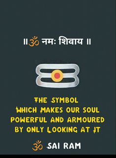 Namah  ShivayeII knowledge and wisdom before there time had armoured vision over Shiva's and his bull's eye II_