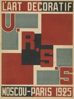 L'Art décoratif - URSS - Moscou - Paris - 1925 - illustration de Alexander Rodchenko -