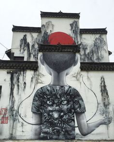 Juxtapoz Magazine - Paintings and Murals by Hua Tunan