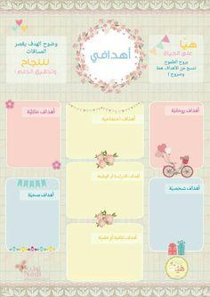 Kids Planner, Weekly Planner Printable, Planner Pages, Planner Stickers, Blog Organisation, Planer Organisation, Vie Motivation, Decopage, Free Prints