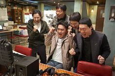 """[HanCinema's News] """"Extreme Job"""" to Appear Via Video on Demand Services Oh Ji Ho, Gong Myung, 1995 Movies, Hidden Movie, School 2013, Movie Of The Week, Steve Aoki, Video On Demand, Comedy Films"""