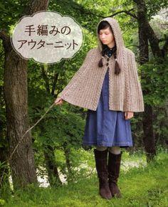 Hand Knit Outer - Japanese Knitting Pattern Book for Women - JapanLovelyCrafts Crochet Hood, Crochet Cardigan, Knitting Magazine, Crochet Magazine, Knitting Books, Hand Knitting, Shawl Patterns, Knitting Patterns, Japanese Handicrafts