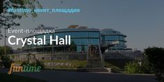 Просторный концерт-холл Crystal Hall в Киеве. Описание, отзывы, цены.