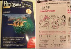 Magazine teaches Japanese using Kemono Friends anime, Japanese netizens can't stoplaughing  And what they discover humorous most likely isn't what you suppose.  You might have heard of the anime Kemono Friendsdue to the zoo penguin who f...