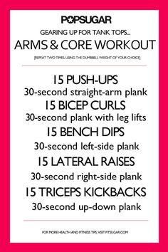 Workouts to Go: Printable Posters: Working out on your own? Here are seven workout posters you can print out, throw in your gym bag or suitcase, and follow along with to make working out a breeze.