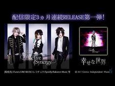 """Shiawase na Sekai"" by Affective Synergy (single sample) – visual ioner"