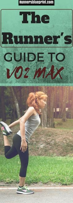 The VO2 Max has been one of the primary methods to gauge fitness potential since the late 60's. in today's post, I'll summarize what VO2max is, and how you can measure it without any expensive lab equipment.