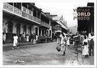 Trinidad Carribean PHOTO Art Vintage A4 Size 210x297mm 006