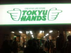 東急ハンズ 池袋店 em 豊島区, 東京都