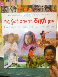 Children, Kids, Activities, Blog, Poster, Young Children, Young Children, Boys, Boys