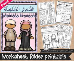 a muslim homeschool: Arabic detached pronouns worksheet printable