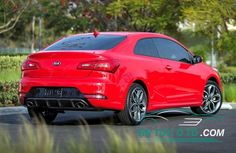 Nhu cầu xe cỡ nhỏ sụt giảm, KIA ngừng sản xuất mẫu Forte Koup
