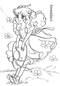 Nour Serhan uploaded this image to 'Honey Angel Colouring Book'. See the album on Photobucket. Manga Coloring Book, Witch Coloring Pages, Sailor Moon Coloring Pages, Printable Adult Coloring Pages, Cute Coloring Pages, Coloring For Kids, Coloring Sheets, Candy Pictures, Vintage Coloring Books