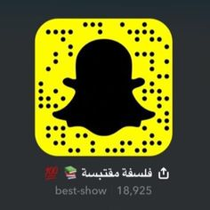 8 سناب شات Ideas Snapchat Screenshot