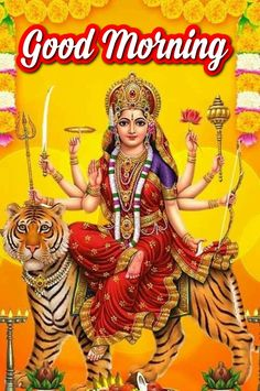 Durga Maa, Durga Goddess, Good Morning Clips, Ambe Maa, Good Morning Beautiful Images, Durga Images, Lord Murugan, Good Afternoon, Morning Greeting