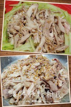 【材料】  大雞髀           2隻  青瓜             1大條  粉皮             2大塊      【醃雞調味料】  沙薑粉        ...