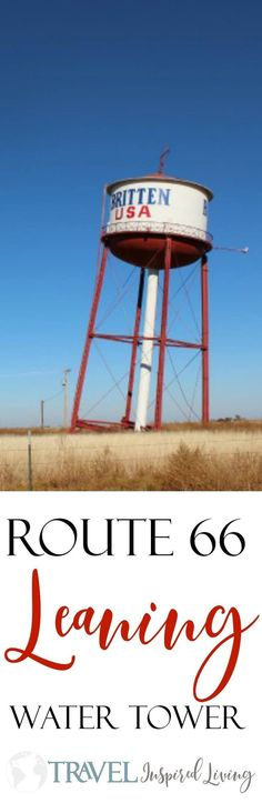 The leaning water tower is on Route 66 in Texas.  Make this roadside attraction a stop on your next road trip! #Route66 #Texas #roadsideattraction