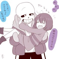 Undertale Pictures - Frisk and Sans - Page 2 - Wattpad Sans Frisk, Frans Undertale, Undertale Pictures, Undertale Ships, Chara, Maine, Geek Stuff, Pixiv, Comics